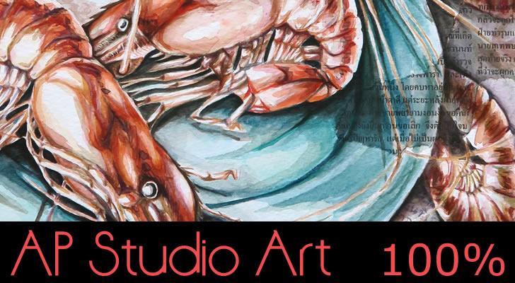 AP Studio Art portfolio: 100%